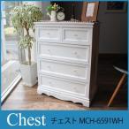 □お姫様 チェスト 木製タンス ホワイト 姫系家具 MCH-6591WH