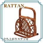 RATTAN 立ち上がりステッキ ラタン 籐 籐 ラタン ステッキ 立ち上がり つかまり立ち 手摺 手すり 肘置き リビング 寝室 トイレ S-799L