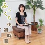 □アジアン家具 エスニック スツール オットマン 足置
