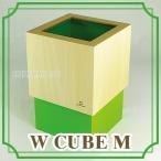 【九州限定送料無料】W CUBE M WキューブM ゴミ箱 ごみ箱 ダストボックス シンプル ポップ 四角 卓上 小型 袋 木製 日本製 国産 YK09-020