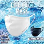 クールコア マスク 冷感 夏用マスク coolcore M L 気化熱冷却 夏用 涼しい 洗える UVカット 紫外線対策 熱中症対策 繰り返し使える  ネコポス可D 送料無料