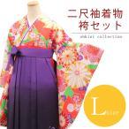 レディース 二尺袖着物&刺繍ぼかし袴  (着物:橙地 桜や菊の花尽くし/袴:鞠と桜の紫ぼかし) Lサイズ
