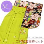 レディース 二尺袖着物&刺繍袴  (着物:黒地 百合と梅 / 袴:黄緑地に花輪刺繍) Mサイズ