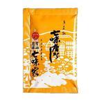 京都名物 七味唐辛子 1袋 無添加 うどん 丼ぶり 和食 絶妙なブレンド