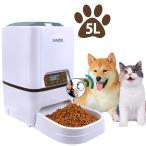 自動給餌器 Iseebiz 猫 犬用ペット自動餌やり機 5L大容量 1日4食で最大20日連続 タイマー式 録音可 水洗い可能 猫/犬/うさぎなど対応