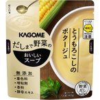 カゴメ だしまで野菜のおいしいスープ とうもろこしのポタージュ 140g&10袋 朝食や夕食の1品 身体に優しい無添加