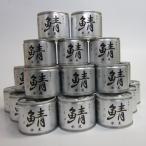 まとめ買い 伊藤食品美味しい鯖水煮6号缶190g&24個入 火を使わない 手軽に魚の栄養をまるごと 柔らかい身 保存食