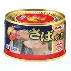 まとめ買い マルハニチロ さば水煮月花(プルトップ缶) 24入 火を使わない 手軽に魚の栄養をまるごと 柔らかい身 保存食