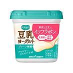 植物性乳酸菌と食物繊維の力 ポッカサッポロ ソイビオ豆乳ヨーグルト プレーン無糖(400g&12コ)クール便