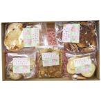 KaLaFuLu Teatime カラフルティータイム クッキー&ラスク5種セット(バター・チョコチップ・ハーゼルヌス・シュガー・塩キャラメル)