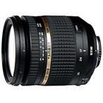 カメラレンズ SP AF17-50mm F/2.8 XR Di II VC LD Aspherical [IF] (Model B005NII) (ニコン用)/特別処分品