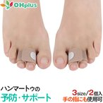 Ohplus foot009 3size