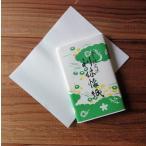 懐紙 登録商標 利休懐紙 女性用懐紙 30枚×1帖包 1帖  条件なし送料無料