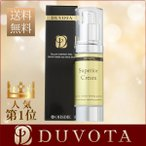 シンエイク配合リフトアップクリームDUVOTA Superior Cream(ドゥボータ・スーペリアクリーム)30g