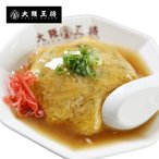 大阪王将天津飯の具2食