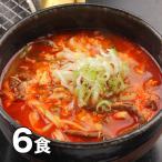 大阪王将セレクト 6食入 酸辣湯麺 全国送料無料 ※メール便出荷 (ラーメン ポイント消化)