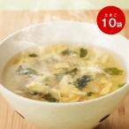 ヨード卵・光のふわふわたまごスープ10袋セット【メール便】(送料無料)