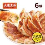 【大阪王将】肉餃子50個入×6袋 合計300個【送料無料】(餃子 ギョーザ ぎょうざ 中華 冷凍食品)
