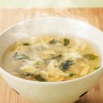 ヨード卵・光のふわふわたまごスープ1袋