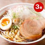 大阪王将セレクト 懐かしの屋台ラーメン 3食スープ付 送料無料※メール便出荷(ラーメン ポイント消化)