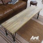 テーブル ビンテージ シャビー アンティーク 無垢材 ベンチテーブル ブルックリン