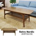 テーブル 木製  ローテーブル 北欧 西海岸 ブルックリン