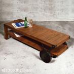 テーブル おしゃれ 木製 木 完成品 ローテーブル 西海岸 レトロ ビンテージ ブルックリン