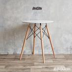 テーブル ダイニングテーブル 北欧 2人用 直径60cm 丸 ミッドセンチュリー レトロ イームズ DSW カフェ おしゃれ