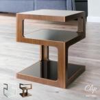 サイドテーブル おしゃれ ガラステーブル 北欧 モダン 木製 木 ウォールナット ブラウン ホワイト 3段