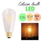 エジソン球形 LED電球【電球色】4W-E26 420lm 40W形 レトロ球  ナス形 レトロランプ フィラメント型 調光不可 111921