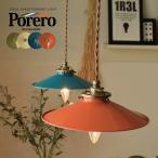ペンダントラント 天井照明 照明 北欧 送料無料 おしゃれ LED電球対応 寝室 ダイニング スチール カラフル ポップ かわいい 437