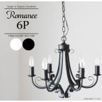 シャンデリア ペンダントライト 照明 ライト  ランプ 電球 電気 おしゃれ かわいい フレンチ 天井照明 LED電球対応 442