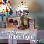 テーブルライト デスクスタンド ステンドグラス ランプ ガラス かわいい ギフト 贈り物 アンティーク レトロ 511