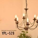 シャンデリア 6灯 天井照明 照明 北欧 LED  モダン ブラッククロム リビング 居間 寝室 ダイニング 食卓 6畳 ペンダントライト 529