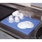 エコなセルロース水切りマット 安心の日本製 45cm×31cm (1枚) スポンジ クロス タワシ たわし 布巾 タオル 【NIS】