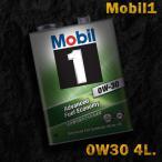 Mobil1 モービル1 エンジンオイル SN/GF-5 0W-30 / 0W30 4L缶(4リットル缶)