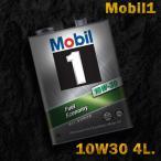 モービル1 Mobil1 エンジンオイル SN/GF-5 10W-30 / 10W30 4L缶 6本セット 送料サイズ60