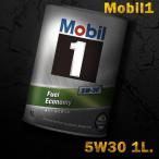 Mobil1 モービル1 エンジンオイル SN/GF-5 5W-30 / 5W30 1L缶(1リットル缶)