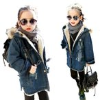 コート 裏起毛 キッズ 子供服 パーカー デニム 裏起毛 ジャケット トップス ジュニア フード付き ファー付き アウター 女の子 あったか 暖かい 子供用 パーカ 子