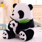 クマ パンダ ぬいぐるみ 大きい 可愛い熊 寝室 子供部屋 イン…