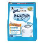介護食品 とろみ剤 日清オイリオ トロミアップ パーフェクト(2.5kg)
