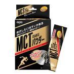 食用油 オイル MCTオイル 日清オイリオ MCT CHARGE パウダー 長友選手限定パッケージ 80g(8g×10本)