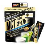 食用油 オイル MCTオイル 日清オイリオ MCT CHARGE オイル 84g(6g×14本)