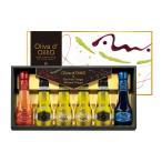 お中元 ギフト オリーブオイル詰め合わせ 日清オイリオ Oliva d' OilliO EXVオリーブオイル&バルサミコ酢&国産赤ワインビネガーセット