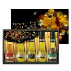 ギフト セット エキストラバージンオリーブオイル&プライムオリーブドレッシング 高級 日清オイリオ公式 Oliva d