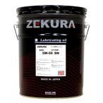 ハイコストパフォーマンスエンジンオイル ZEKURA ECO 5W-50 SN 20L 化学合成油