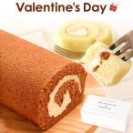 ショッピングプレゼント お中元 ギフト 人気 プレゼント 贈り物 ロールケーキ スイーツ 洋菓子 ケーキ あすつく