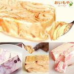 ショッピング予約 クリスマスケーキ 早割 2018 予約 アイスクリーム チョコレート