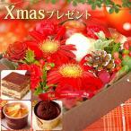 ショッピングクリスマスプレゼント いい買い物の日 スイーツ セール クリスマス プレゼント ケーキ 花 お菓子 アレンジメント フラワー Xmas