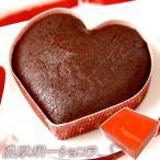 ホワイトデー 本命 お返し ケーキ チョコレート スイーツ 個包装 お菓子 バレンタイン valentine